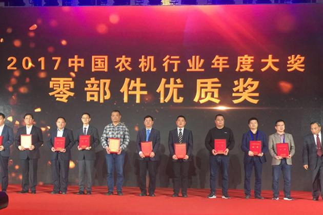 年度大奖获奖名单