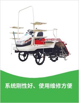 =2ZG-630型乘坐式高速插秧机