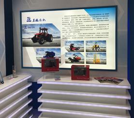 东风千赢国际城参加首届中国自主品牌博览会