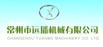 插秧机,农业机械