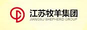 江苏牧羊集团