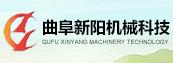 曲阜新阳机械