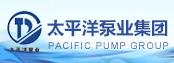 太平洋泵业