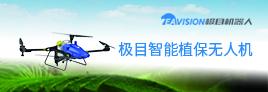 苏州极目机器人科技有限公司